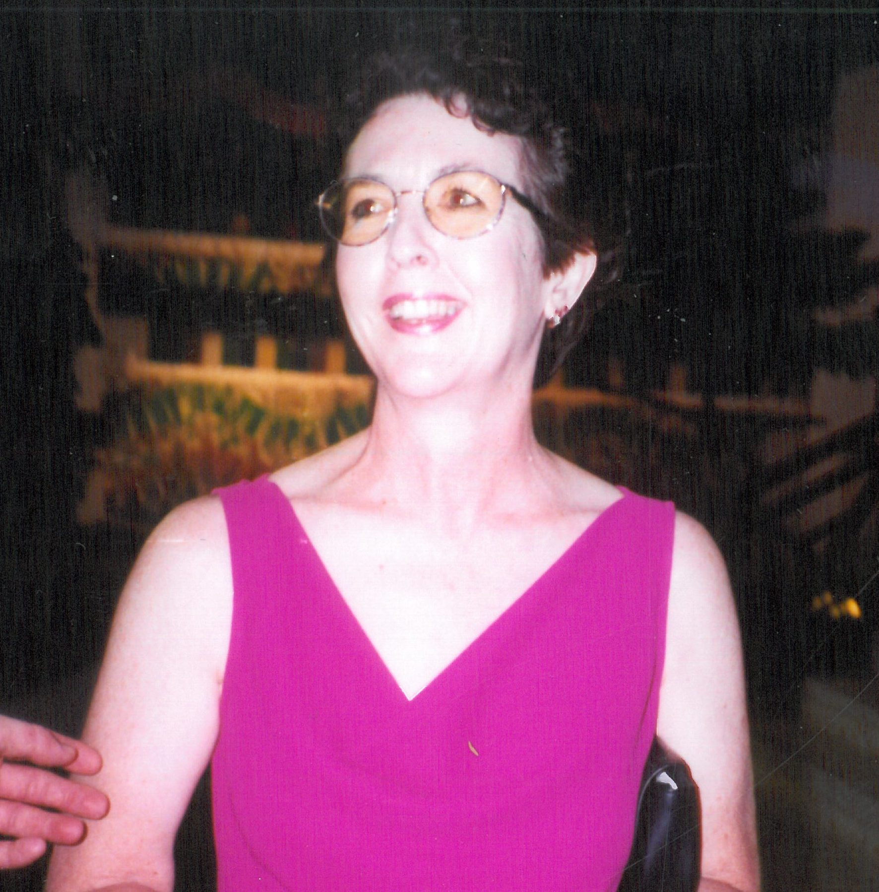 Photo of Carolyn Anita Gunderson